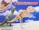 Тиранозавр. Сборная деревянная модель.